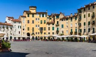 Macie dość zimna i złej pogody? Przenieście się do Toskanii.